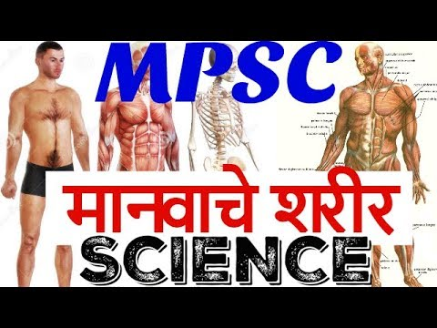 Science reference  || for mpsc upsc sti psi asst talathi exams ||