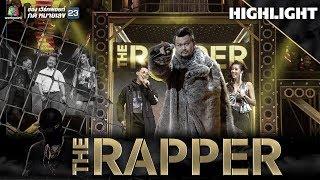 หมวดแวน | THE RAPPER