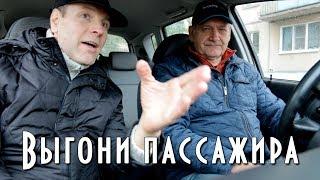 Как правильно сидеть переднему пассажиру в машине