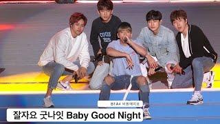B1A4 비원에이포[4K 직캠]잘자요 굿나잇 Baby Good Night@170427 Rock Music