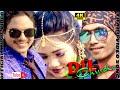new tharu video song 2020 2077 ii dil churake ii द ल च र क ii sargam chaudhary i anu chaudhary