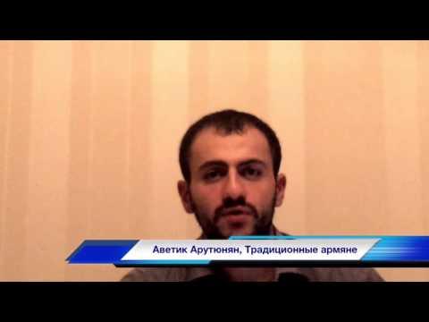 Урок 1. Общая информация об Армении