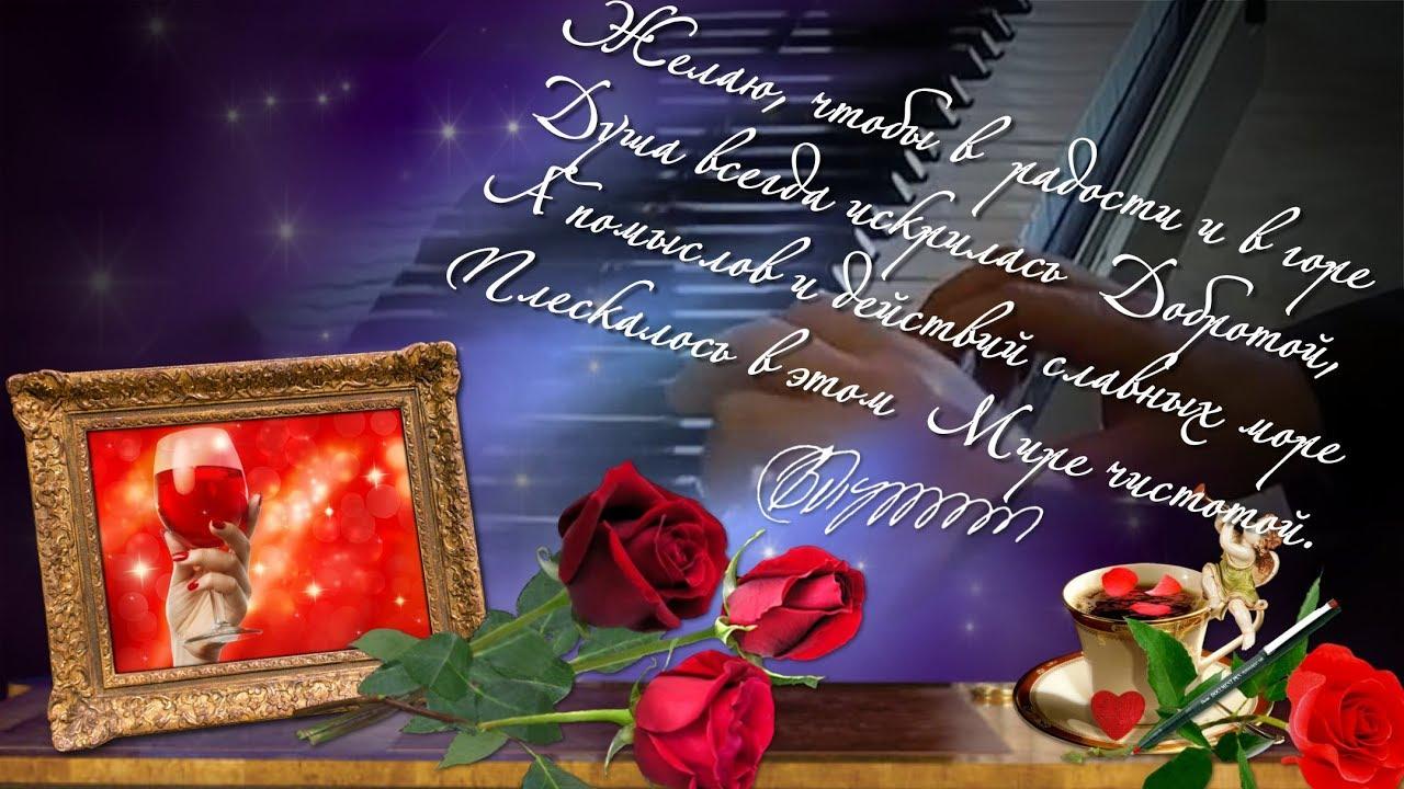 С днём рождения поздравления владимиру открытка фото 832