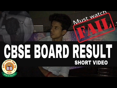CBSE BOARD RESULT 2017
