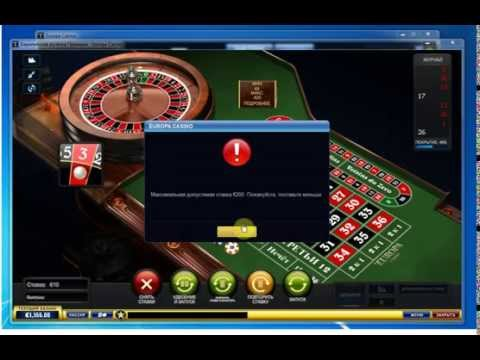 Видео Как играть рулетку в казино