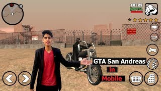 How to download gta san andreas in any Android phone (not fake) Hindi/Urdu