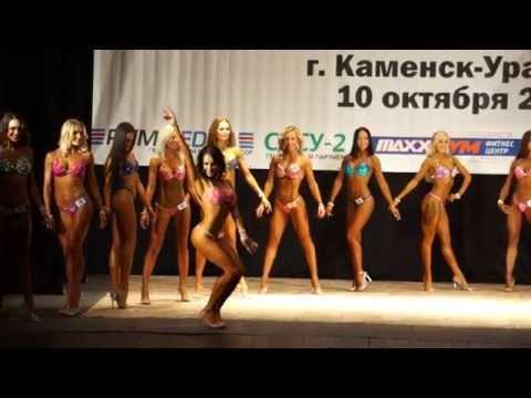 Фитнес бикини. Показательные. Каменск-Уральский 2015.