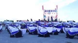 秋田大学よさこいサ-クル よさとせ歌舞輝さん 第28回 泉の夏祭りでの演...