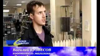 Новоселье Заповедника на Союзной,2!(, 2011-09-15T11:04:09.000Z)