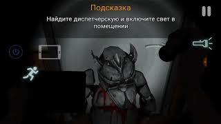 УЖАСЫ-НЕ СМОТРИ😱