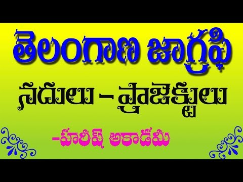 TELANGANA GEOGRAPHY || RIVERS & PROJECTS ||
