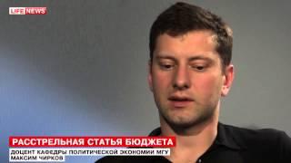 Во сколько обходится война на Украине!!!???