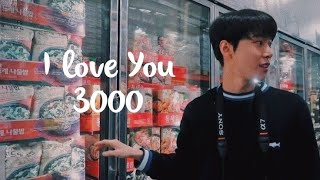 [2.45 MB] Doyoung • I Love You 3000