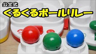 公文式の知育玩具を見つけました。 KUMONのおもちゃ 紹介します!さっそ...