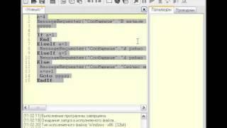 PureBasic, урок №6 - операторы условий (часть 1)