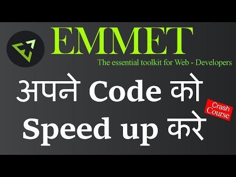 Emmet Crash Course (Hindi)
