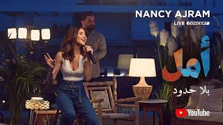 Nancy Ajram -