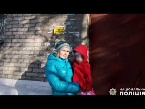 TheSplus: Завдяки небайдужості мешканки Слов'янська поліцейські повернули додому 3 – річну дівчинку