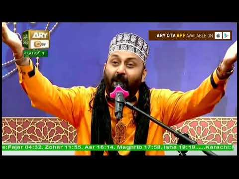 Mehfil e Sama (Basilsila Urs Baba Fareed) - 26th September 2017 - ARY Qtv