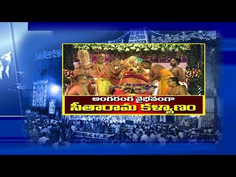 Bhadradri Seetha Rama Kalyanam Grand Celebrations on Sri Rama Navami | M6tv Telugu