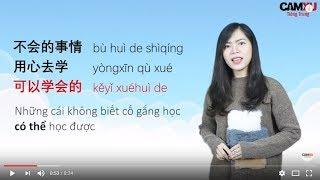 """Bỏ túi bí kíp """"chém"""" Tiếng Trung như gió: Từ vựng với chữ 可 /kě/"""