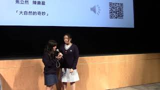 Publication Date: 2019-04-13 | Video Title: 環保基金:2019香港環保電影展-氣候大戰 氣候大戰頒獎禮、
