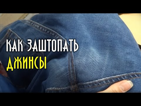 между секс фото в ног джинсах