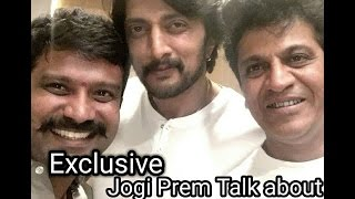 Exclusive Talk about The Villain Jogi Prem Shivarajkumar and Kiccha Sudeep