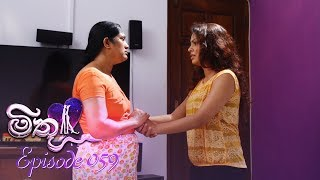 Mithu | Episode 59 - (2018-07-27) | ITN Thumbnail