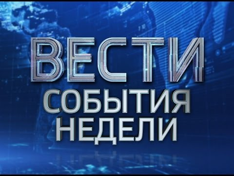 ВЕСТИ-ИВАНОВО. СОБЫТИЯ НЕДЕЛИ от 29.01.17