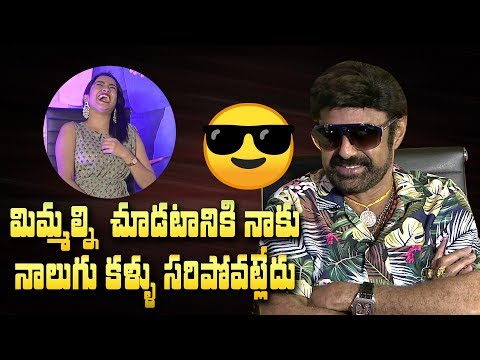 Balakrishna Funny Satire On Anchor | Ruler Movie Team Interview | నాకు నాలుగు కళ్ళు సరిపోవట్లేదు