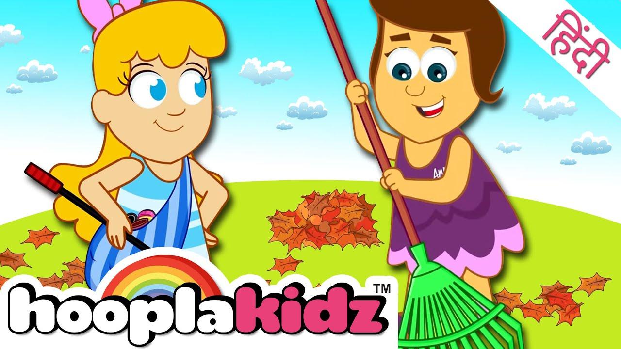 Pyar Baton Sabko   Be Kind Song And Nursery Rhymes For Kids   Hooplakidz Hindi