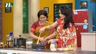 Kulsoon Macaroni Classic Recipe with Rahima Sultana Rita | Episode 29, 2016 | NTV Cooking Show