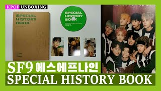 Unboxing SF9 [SPECIAL HISTORY BOOK] 에스에프나인 Special Album Kpo…