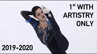 Skaters who won with artistry only 2019 20 edition
