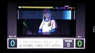 HOWLING/abingdon boys school を歌ってみました☆ 採点にしたのですが、...