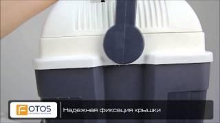 видео Автохолодильник купить в Киеве. Цена на автомобильные (авто) холодильники в интернет-магазине Podarkoff