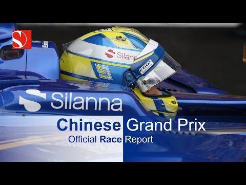 2017 Chinese Grand Prix - Race Report - Sauber F1 Team