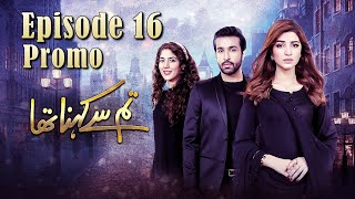 Tum Se Kehna Tha | Episode #16 Promo | HUM TV Drama | MD Productions' Exclusive