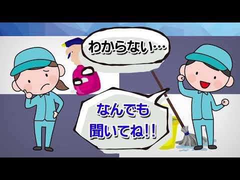 Asweep愛知県の社寺清掃・ハウスクリーニング・店舗清掃