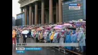 Смотреть видео Вести недели. Санкт-Петербург онлайн