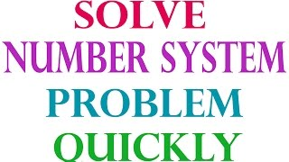 Number System : Number System Tutorial for Bank PO - Hindi (2015)