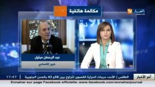 شاهد ما قاله عبد الرحمان مبتول خبير إقتصادي حول حملة لنستهلك جزائري