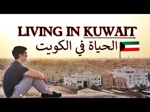 Americans living in kuwait