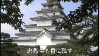 「白虎隊」(1952年発売)....元歌:霧島昇、作詞 :嶋田 磬也、 作曲:...