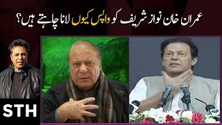 Why does Imran want to bring back Nawaz Sharif?