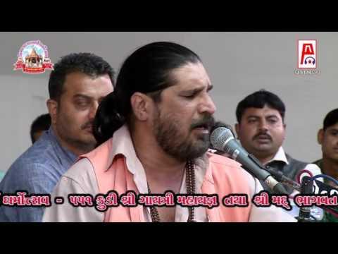 Harsukhgiri Goswami 2016 | Gujarati Dayro Bhajan | Gayatri Ashram Gadhethad | 1