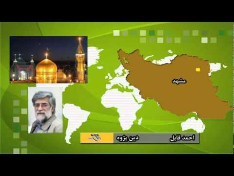 مصاحبه-با-احمد-قابل---وضعیت-زندان-وکیل-آباد-مشهد-iran
