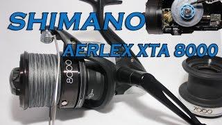 Карповая катушка Shimano Aerlex XTA 8000.