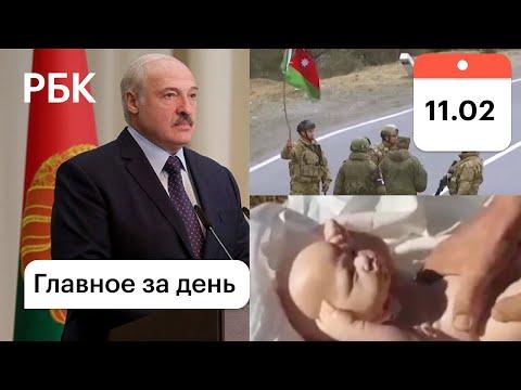 Лукашенко - условия отставки. Дезертиры Карабаха. Дагестан: история с подменой детей
